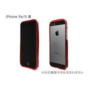 GRAMAS MB523 Metal Bumper for iPhone SE / 5s / 5|visavis