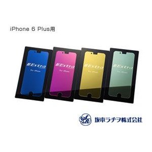 Extra by GRAMAS Mirror Glass EXIP6LM for iPhone 6 PlusiPhone6 new iPhone|visavis