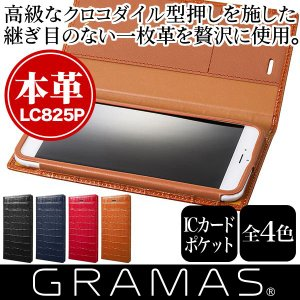 スマホケースLC825P グラマス GRAMAS Crocodile Patterned Full Leather Case LC825P iPhone 6 Plus 手帳型 本革 レザー ケース 坂本ラジヲ|visavis