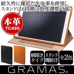 【送料無料】TC495 グラマス GRAMAS Leather Case TC495 iPad Air 2 手帳型 本革 レザー ケース 坂本ラジヲ TC495BK TC495TA|visavis