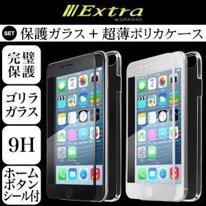 スマホケース EXTRA by GRAMAS Ultimate Full Cover Glass set EXIP6FCPC for iPhone 6 保護 ガラス 超薄 ケース|visavis