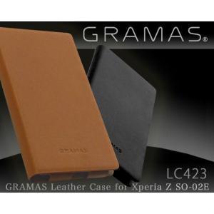 送料無料 GRAMAS(グラマス) 423 Leather Case for Xperia Z SO-02E visavis