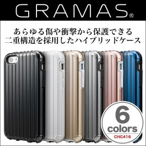 スマホケース iPhone SE / 5s / 5c / 5 グラマス GRAMAS COLORS ...
