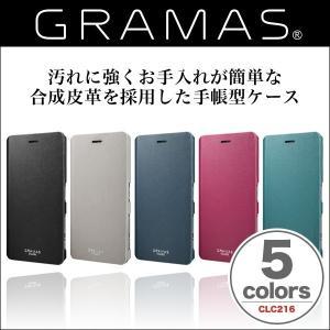 Xperia X Performance SO-04H / SOV33 GRAMAS COLORS Leather Case EURO Passione CLC216 / エクスペリア レザー 手帳型 手帳 ケース カバー グラマス|visavis