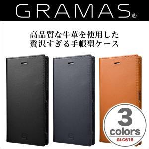 Xperia X Performance SO-04H / SOV33 GRAMAS Full Leather Case GLC616 【送料無料】 エクスペリア レザー 手帳型 手帳 ケース 本革 本皮 カバー 牛 グラマス|visavis