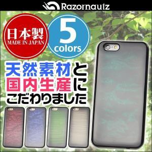 iPhone 6s / 6 用 Razornautz REAL WOODEN CASE COVER 「WoodGrain-キルテッドメープル」- Blender Edition for iPhone 6s / 6【送料無料|visavis