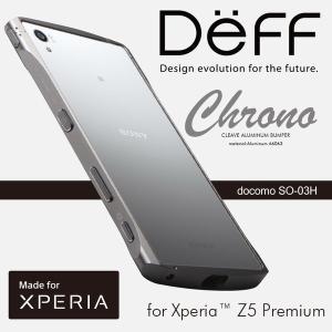 CLEAVE Aluminum Bumper Chrono for Xperia (TM) Z5 Premium SO-03H 【送料無料】 Z5 Premium アルミ バンパー カバー|visavis