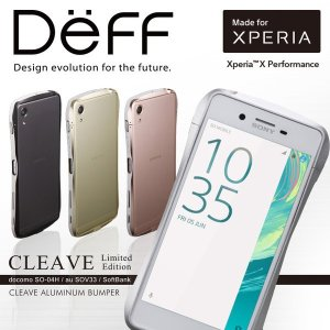 CLEAVE LIMITED Aluminum Bumper for Xperia X Performance SO-04H / SOV33 【送料無料】 アルミ バンパー カバー|visavis