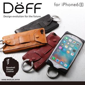 iPhone 6s / 6 用 Baseball Gloves Leather Case 【送料無料】 ケース 本革 本皮 カバー Deff ディーフ iPhone6s アイフォン6 アイフォン アイフォン6s グローブ|visavis