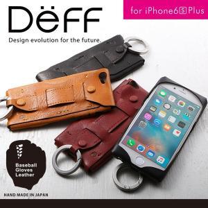iPhone 6s Plus / 6 Plus 用 Baseball Gloves Leather Case 【送料無料】 ケース 本革 本皮 カバー Deff ディーフ iPhone6sプラス アイフォン6sプラス グローブ|visavis