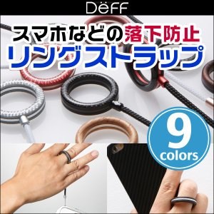 Finger Ring Strap Aluminum Combination スマホに最適 スマホ落...