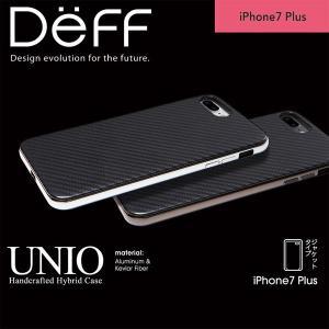 スマホケース iPhone 8 Plus / iPhone 7 Plus 用 HYBRID Case UNIO Kevlar for iPhone 8 Plus / iPhone 7 Plusケース カバー ジャケット 超強化繊維|visavis