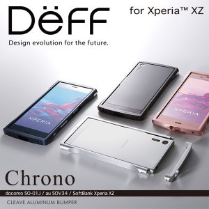 Xperia XZ SO-01J / SOV34 用 CLEAVE Aluminum Bumper Chrono for Xperia XZ SO-01J / SOV34 【送料無料】 アルミニウム エクスペリア|visavis