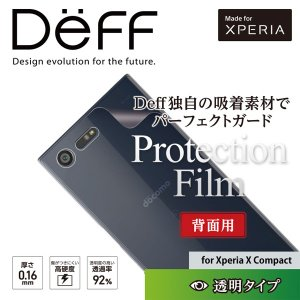 Xperia X Compact SO-02J 用 Perfect Film for Xperia X Compact SO-02J /代引き不可/ 送料無料 背面専用 保護 フィルム|visavis