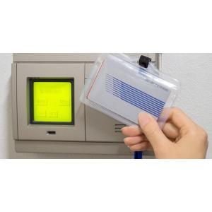 Deff ICカード電波干渉防止シート PERFECT GUARD II /代引き不可/   ICカード 電波干渉防止 シート スキミング防止 Suica ICOCA|visavis|04