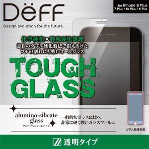 iPhone 8 Plus / 7 Plus 用 液晶保護フィルム Deff TOUGH GLASS フチなし透明 ガラスフィルム for iPhone 8 Plus / 7 Plus /代引き不可/|visavis