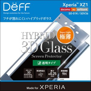 Deff Hybrid 3D Glass Screen Protector 透明タイプ for Xperia XZ1 SO-01K / SOV36 /代引き不可/ 送料無料 液晶 保護 フィルム|visavis