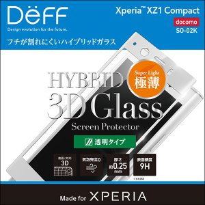 Deff Hybrid 3D Glass Screen Protector 透明タイプ for Xperia XZ1 Compact SO-02K /代引き不可/ 送料無料 液晶 保護 フィルム|visavis