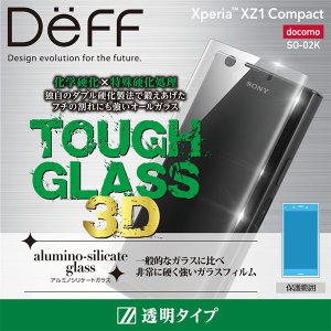 Deff TOUGH GLASS 3D for Xperia XZ1 Compact SO-02K /代引き不可/ 送料無料 液晶 保護 フィルム|visavis