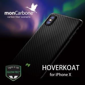 スマホケース monCarbone HOVERKOAT COLLECTION for iPhone X グラスファイバー ケース シンプルなデザイン|visavis