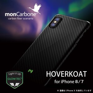 monCarbone HOVERKOAT COLLECTION for iPhone 8 【送料無料】 グラスファイバー ケース シンプルなデザイン|visavis