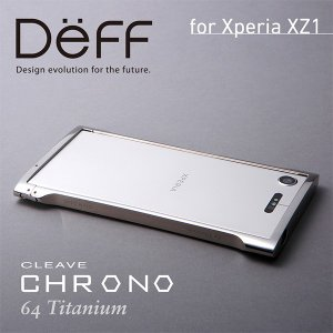 Xperia XZ1 SO-01K / SOV36 用 Cleave Titanium Bumper Chrono Premium Edition for Xperia XZ1 SO-01K / SOV36高級 チタンバンパー|visavis
