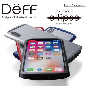スマホケース iPhone X 用 ケース Cleave Aluminum Bumper ellipse for iPhone X / iPhone アイフォンX iPhoneケース アルミバンパー|visavis