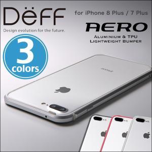 iPhone 8 Plus / iPhone 7 Plus 用 Aluminum & TPU Lightweight BUMPER AERO for iPhone 8 Plus / iPhone 7 Plus 【送料無料】 iPhoneケース|visavis