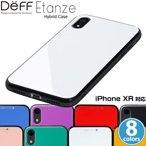 スマホケース Hybrid Case Etanze for iPhone XR ハイブリットケース アイフォンXR アイフォンテンアール iPhoneXR visavis