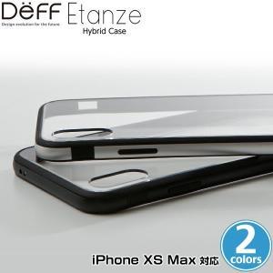 スマホケース Hybrid Case Etanze 透明タイプ for iPhone XS Max ハイブリッドケース visavis