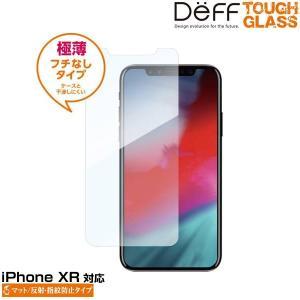 iPhone XR に対応したフチなしタイプの液晶保護ガラスフィルム。独自のダブル硬化製法で鍛えあげ...