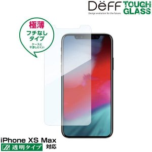 iPhone XS Max 用 Deff TOUGH GLASS フチなし透明タイプ for iPh...