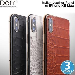iPhone XS MAX 用 Leather Panel for iPhone XS MAX  背面パネル 空気抜けもよく、貼り直しも可能なので容易に装着|visavis