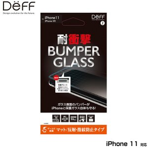 iPhone11 ガラスフィルム バンパーグラス Deff BUMPER GLASS(PC+ガラス) フチあり マットタイプ for iPhone 11 アイフォーン11 ディーフ マット指紋防止|visavis