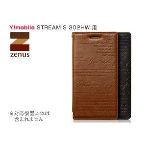 Zenus Lettering Diary for STREAM S 302HW|visavis