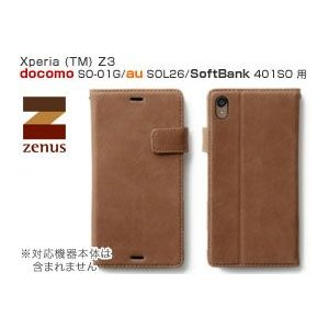 送料無料 ゼヌス Zenus Vintage Diary for Xperia (TM) Z3 SO-01G/SOL26/401SO|visavis
