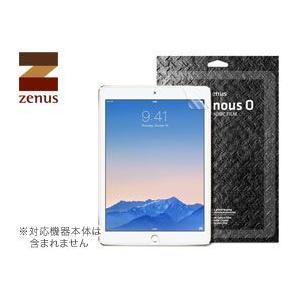 iPad Air 2対応 ZENUS Luminous-O 指紋防止液晶保護フィルム for iPad Air 2 /代引き不可/|visavis