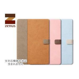 ゼヌス【送料無料!】ZENUS E-Note Diary for iPad Air 2|visavis