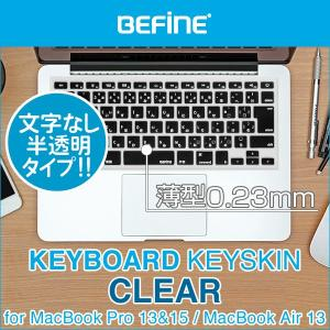 Macbook Air 13インチ、Macbook Pro Retina 13インチ、Macbook...