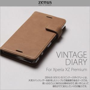 スマホケース Xperia XZ Premium SO-04J 用 Zenus Vintage Diary for Xperia XZ Premium SO-04J【送料無料】手帳型ケース ヌバック レザー ビンテージ|visavis