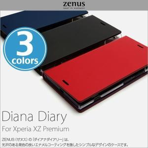 Xperia XZ Premium SO-04J 用 Zenus Diana Diary for Xperia XZ Premium SO-04J  エクスペリア|visavis