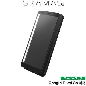 Google Pixel 3a 用 保護ガラス GRAMAS Protection 3D Full Cover Glass Normal for Google Pixel 3a フルカバー型 3D加工 スーパークリアタイプ グーグル|visavis