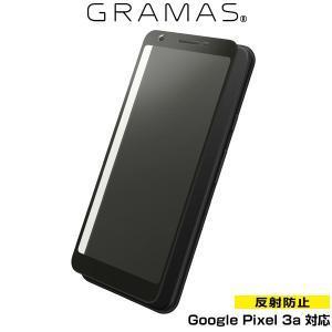 Google Pixel 3a 用 保護ガラス GRAMAS Protection 3D Full Cover Glass Anti-Glare for Google Pixel 3a フルカバー型 3D加工 アンチグレア グーグル ピクセル|visavis
