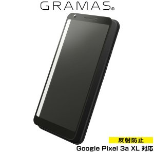 Google Pixel 3a XL 用 保護ガラス GRAMAS Protection 3D Full Cover Glass Anti-Glare for Google Pixel 3a XL フルカバー型 3D加工 アンチグレア グーグル|visavis