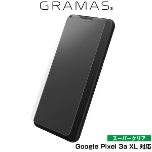 Google Pixel 3a XL 用 保護ガラス GRAMAS Protection Glass Normal for Google Pixel 3a XL 表面硬度9H スーパークリアタイプ グーグル ピクセル 3a XL|visavis
