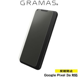Google Pixel 3a 用 保護ガラス GRAMAS Protection Glass Anti-Glare for Google Pixel 3a 表面硬度9H アンチグレア 反射防止タイプ グーグル ピクセル 3a|visavis