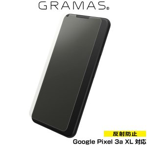 Google Pixel 3a XL 用 保護ガラス GRAMAS Protection Glass Anti-Glare for Google Pixel 3a XL 表面硬度9H アンチグレア 反射防止タイプ グーグル ピクセル 3a|visavis