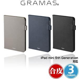 iPad mini 第5世代(7.9インチ) 用 PUレザーケース GRAMAS COLORS