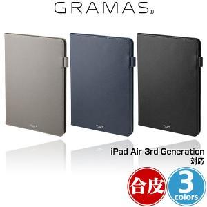 iPad Air 第3世代(10.5インチ) 用 PUレザーケース GRAMAS COLORS