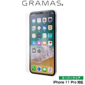 iPhone11 Pro ガラスフィルム GRAMAS Protection Glass Normal for iPhone 11 Pro ノーマル GPGOS-IP01NML グラマス アイフォーン11 プロ visavis
